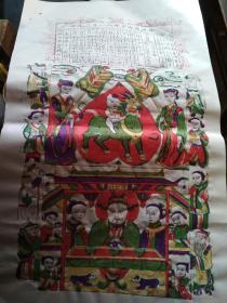 山东曹州木版年画-公元二O一八年岁次戊戌年麒麟送子.八仙.大幅灶君府.老灶爷