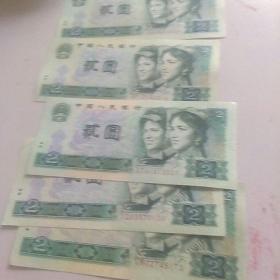 1980年2元人民币5张合售:\