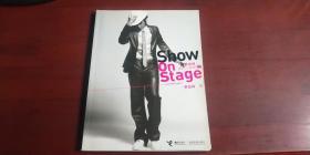 罗志祥Show On Stage进化三部曲