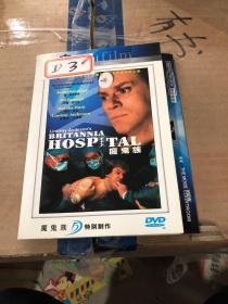 魔鬼族 DVD 一碟装
