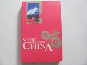 SCENIC SPLENDOR OF CHINA 中国最美的地方排行榜 英文版