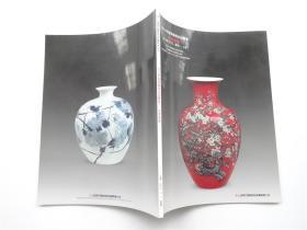 上海东方国际2014年春季艺术品拍卖会    名家瓷器