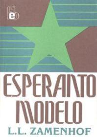 世界语精选(Esperanto Modelo)
