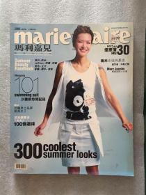 玛利嘉儿 2003.