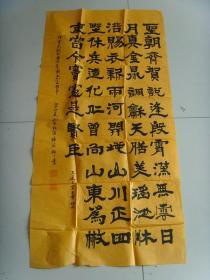 韩跃卿:书法:王建上李吉甫相公(带信封)