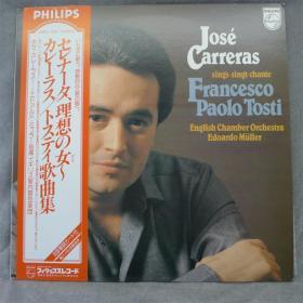 卡雷拉斯 演唱 多名作曲家 歌曲 英国室内乐团 日版立体声版799