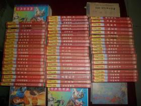 古龙作品集【珠海1998年3月1版4印.八五品 套装59册.包邮价】