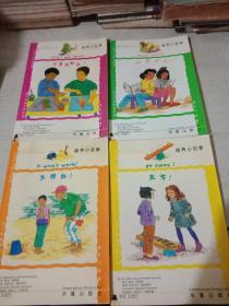 小绅士小淑女丛书修养小故事 4本合售 英汉对照
