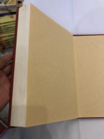 张氏族谱 卷二&世恩堂&建国后&16开&历史&族谱&姓氏&家谱&书外壳有磕碰裂口&包邮