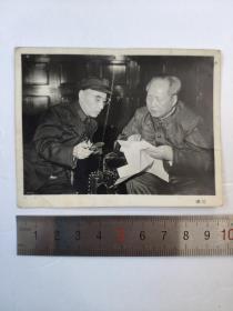 文革毛主席和他的亲密战友林彪合影冲洗黑白老照片