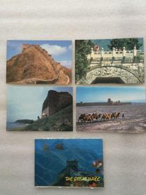 八十年代长城明信片 四张