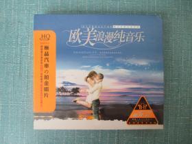 CD 欧美浪漫纯音乐 3CD未开封