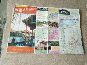 地图类《济南市济南市交通旅游图(1999)》地图袋三