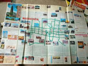 地图类《开封旅游观光图》地图袋三