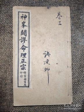 177299姘��界�冲�版����绁�宄板�界��������涓�濂�������锛�