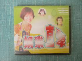 CD   娱乐直击系列5