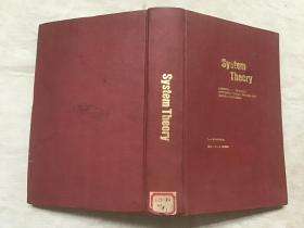 System Theory 系统理论(原版影印本)精装