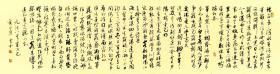 【保真】实力书法家董云忠:元诗八首