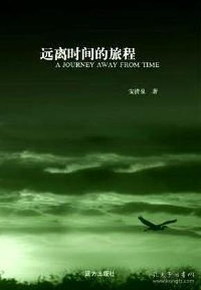 中国诗人作品及赏析选