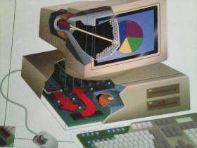 计算机组成及原理绘图本