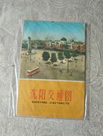 地图类《沈阳交通图(1972年)》放2018册内