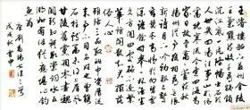 【保真】实力书法家董云忠行书:刘禹锡诗三首