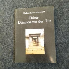 China-Drinnen vor der Tür
