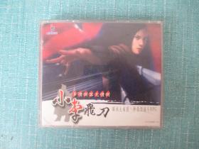 CD    小李飞刀 多情剑客无情剑 4CD