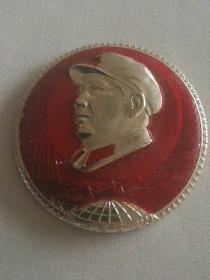 毛主席像章   天津人民出版社