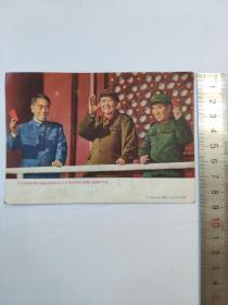 文革毛主席周恩来林彪老照片宣传画有手写口号和日期