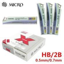 MICRO  活动铅笔芯 自动铅笔芯 0.5mm 2B 小盒装(60mm*20根)
