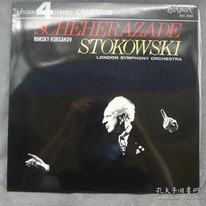 黑胶LP 科尔萨科夫 天方夜谭组曲 斯托科夫斯基 格伦伯格800