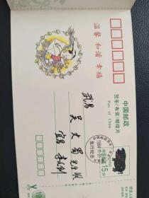 原宜昌市委副书记李文钊致吴丈蜀明信片
