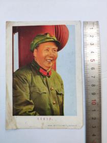 文革毛主席万岁老照片宣传画有手写赠言日期