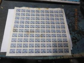 1952年《中华人民共和国印花税票》整版100张(1000元改盖一角戳),    存于a纸箱185