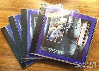 姜育恒 心歌2 正版CD