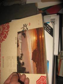 北京风光明信片,全12张 外文出版社