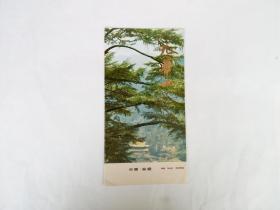 九华山游览图