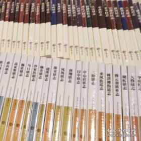 【拍前咨询】安徽省志·图书馆志   9E29c