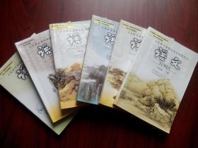 初中语文全套6册,七至九年级,初中语文2003-2013年第1,2,3版