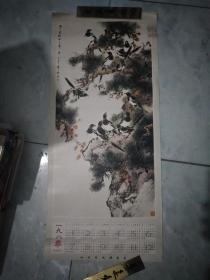 集禽图(1980年历画,快递邮寄,谢绝挂刷)
