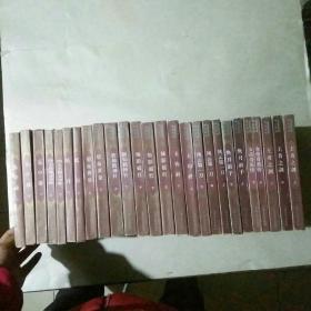 台港武侠名家精品集成 26册全 一版一印