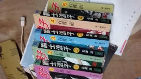 爵士浪子  全5册合售  漫画
