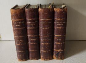 1900年天主教日课经书,春夏秋冬四册全,内夹带一张教宗相片