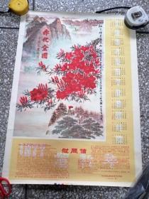 77年《慰问信》赤化全川,红色种子遍巴山,记中国工农红军铭刻在川陕老革命根据地气壮山河的豪言壮语