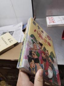 我的贴贴童话书系列第二辑(共8册合售)