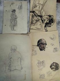张仃旧藏: 张仃素描画稿及山水画照片30余张  保真
