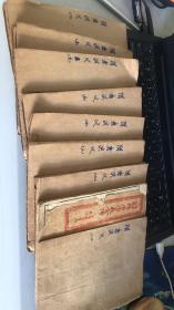 民国罕见版 绘图隋唐演义    (全八卷)     足本全图隋唐演义全传