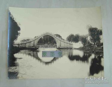 银盐老照片,颐和园玉带桥,大幅原照尺寸约26*20cm