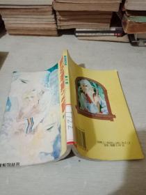奥尔菲斯之窗第8卷